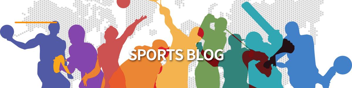 スポーツブログ