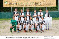 戸塚FCガールズ