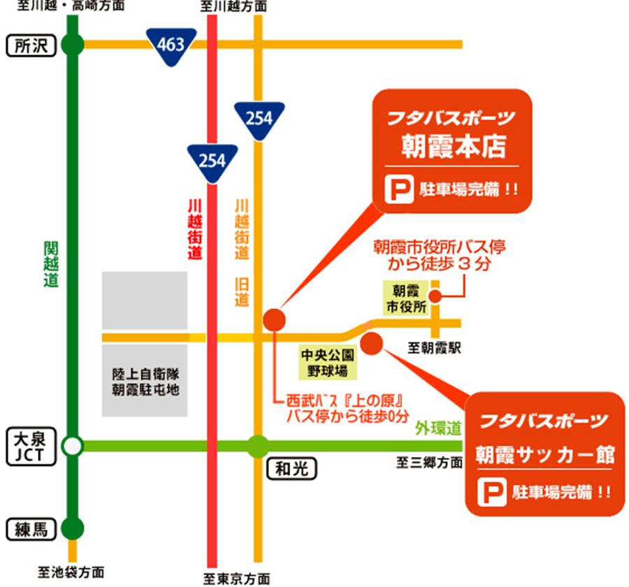 asaka_store04
