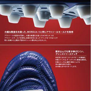 モナルシーダ 2 JAPAN