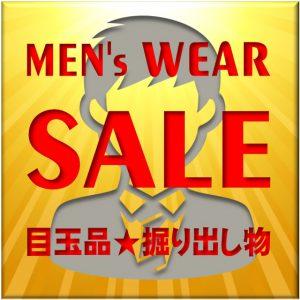 メンズ セール価格 ウェア